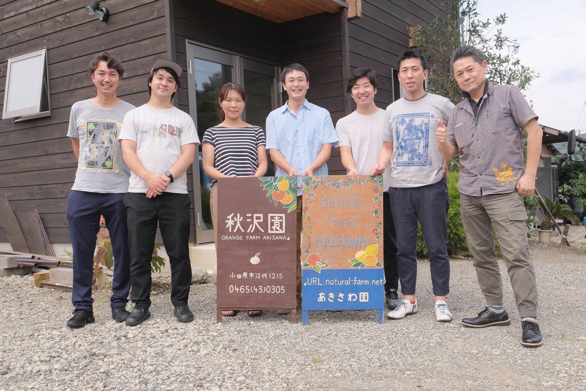 """連載「ヨコビ の""""かお""""」 第四回 「あきさわ園」秋澤史隆さん 歴史と現在、そして未来へ繋ぐみかん栽培への想い。"""