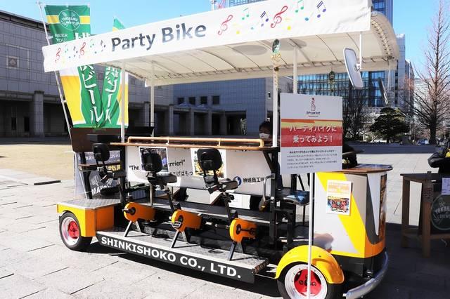 横浜ビールを飲みながらたのしめる! 横浜みなとみらいの街をパーティーバイクが走った!!