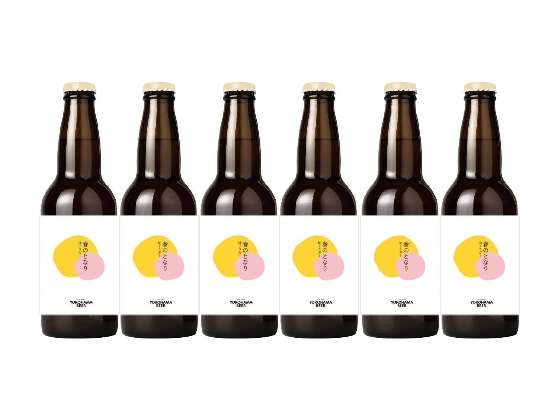 [横浜FC × 横浜ビール] コラボレーションオリジナルビール 「Under The Sky Beer ~SUNNY Session IPA~」いよいよデビュー!!
