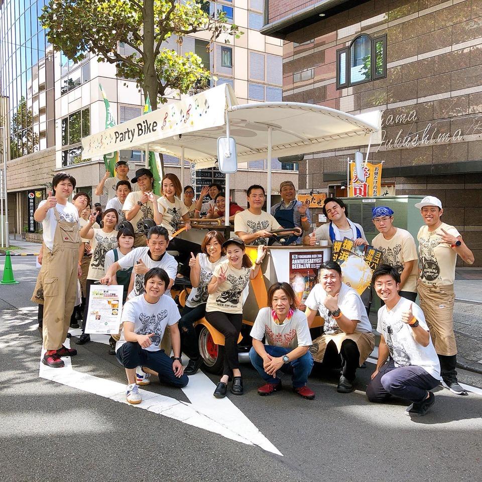 「横浜をビアバイクが走る魅力的な街にしたい」関内周辺のビール醸造所を「ビアバイク」で巡るツアー 横浜ビールも応援しています!