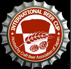 【The International Beer Cup 2021】 インターナショナル・ ビアカップ (国際ビール大賞)にて横浜ビールが4部門受賞!!