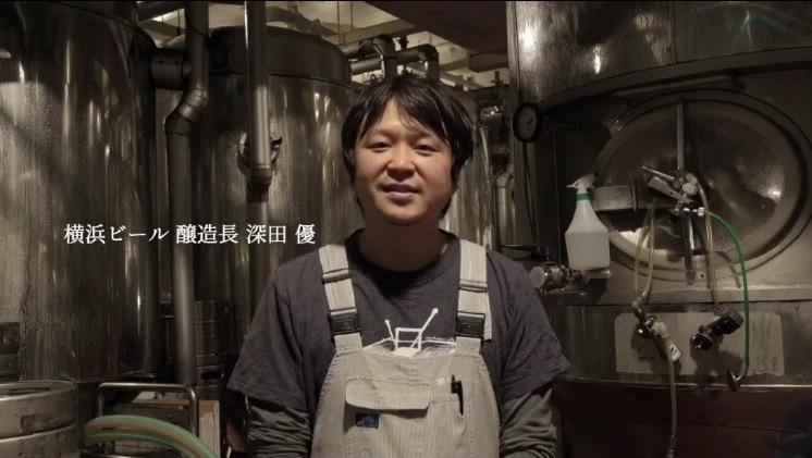 【お家で醸造見学しませんか?】横浜ビール醸造所のオンライン見学ツアー動画配信!