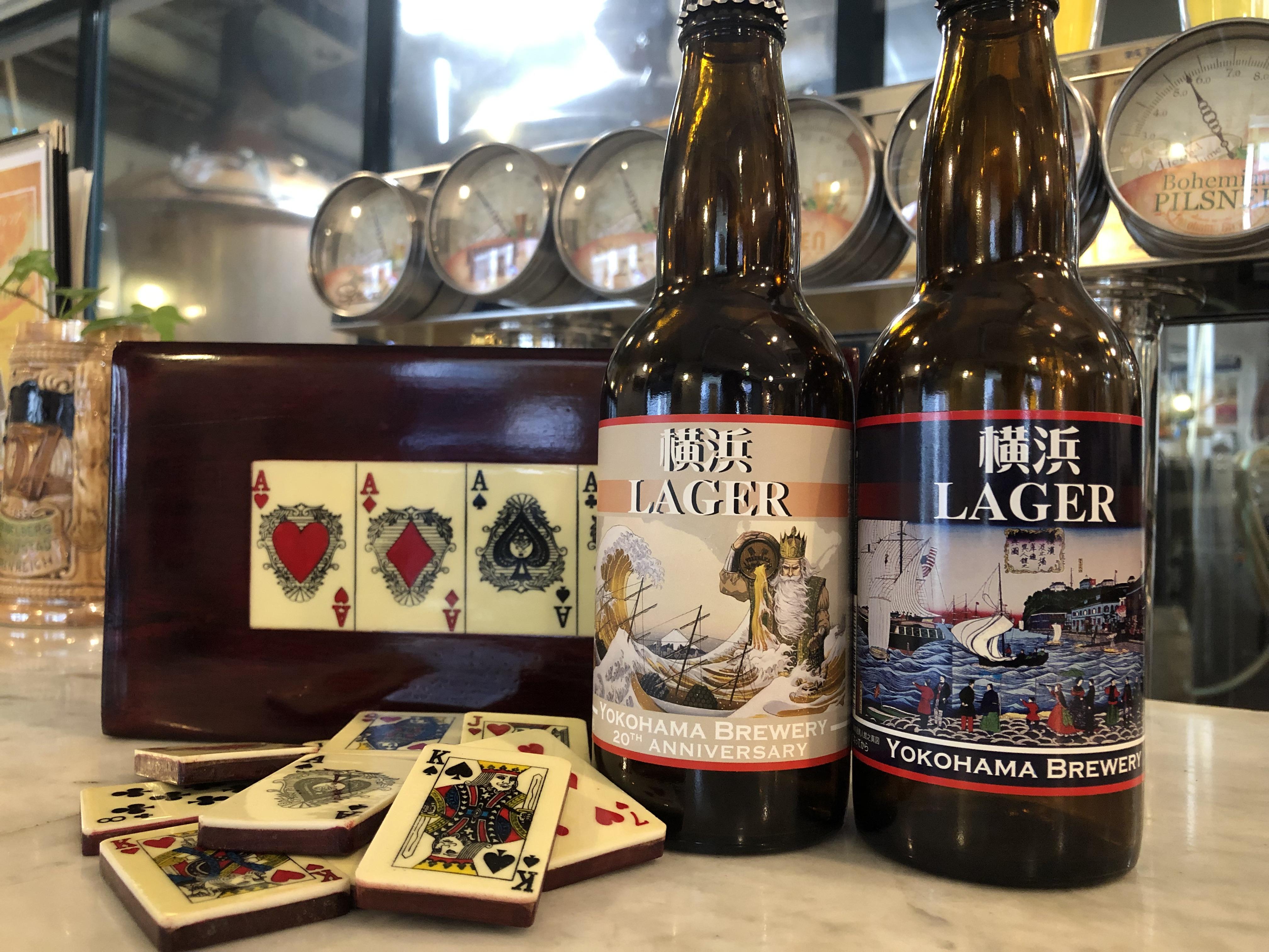 横浜LAGERが横浜ビール20周年記念ラベルとなり限定出荷!